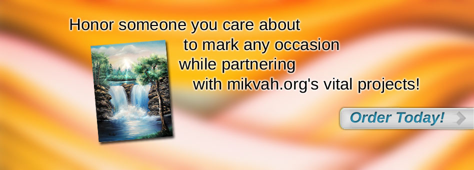 Mikvah Cards