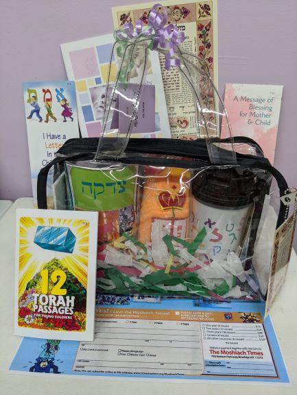 Deluxe Baby Gift Pack
