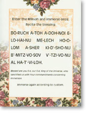 Laminated Transliterated Mikvah Immersion Blessing Chart