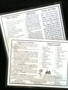 JME Pocket Prayer and Checklist Card