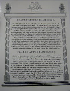 Laminated Prayer Before and After Immersion (English)