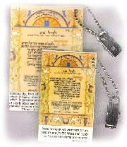 Shir Hamaalos with Clip (Hebrew)