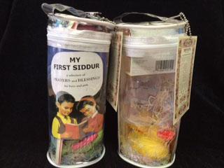 Basic Baby Gift Pack