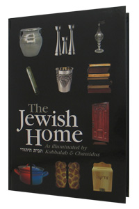 The Jewish Home as illuminated by Kabbalah and Chassidus vol 2