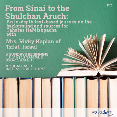 From Sinai to the Shulchan Aruch