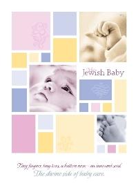My Jewish Baby