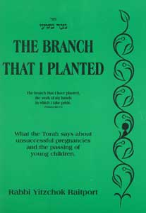 Neitzar Matoai  The Branch That I Planted (Hebrew and English)
