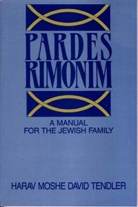 Pardes Rimonim