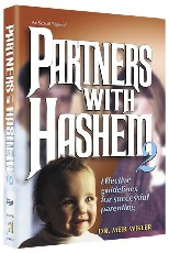 Partners With Hashem II (Hardcover)