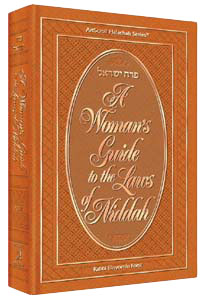 Perach Yisroel - A Womans Guide to the Laws of Niddah